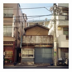 Visiting and Shooting Film in Japan by Tom Box on Shoot It With Film